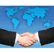 Нашими клиентами являются государственные и общественные организации коммерческие компании работающие в области международной торговли в производственном секторе в сельском хозяйстве и сфере услуг. фото