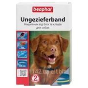 Ошейник для собак сине-желтый 65 см Beaphar Элегант фото