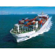 Организация перевозок грузов водным транспортом фото