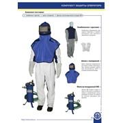 Комплект защиты оператора абразивоструйных работ (пескоструйщика) фото