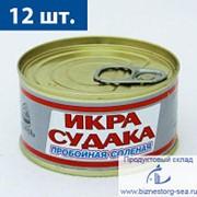 """Икра судака """"АВАЧА"""", 130 гр. фото"""