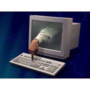 Информационное обеспечение потребностей заказчика в отношении потенциальных партнеров в бизнесе фото