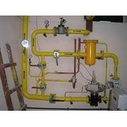 Проектирование и монтаж сетей газоснабжения фото