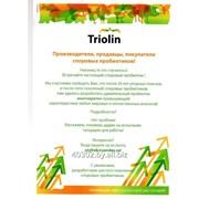 Пробиотическая добавка Триолин фото