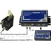 Расходомер топлива «ПОРТ-1» — базовое исполнение фото