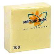 Мягкий знак 1-слойные 100 листов желтые 24*24см фото