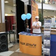 Торговый маркетинг (Trade promotion ) фото