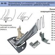 Окантователи в 4 и 2 сложения на промышленные швейные машины фото