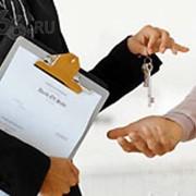 Регистрация недвижимости фото