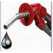 Нефтепродукты промышленного и бытового потребления Нефтепродукты фото