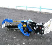 Траншеекопатель дляэксковатора погрузчика. XHD1200 фото