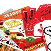 Печать офсетная, буклеты, брошюры, флаера, плакаты, полиграфия, Шостка, Украина, Сумская область, цена, заказать фото