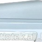 Светильник наружного освещения FYZD22 100 Вт Е40 (ДНАТ/МГ) VS (тип: ЖКУ-100) серый Люмен фото
