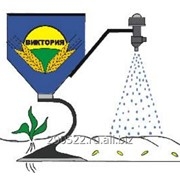 Оборудование для Ленточного внесение гербицида и жидких удобрений Лента-V фото