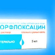 Норфлоксацин фото