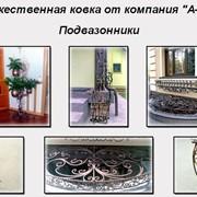 Подставки для цветов кованые в Украине, Купить, Цена, Фото фото