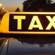 Такси в Борисполь, трансферы, такси в аэропорт, ЖД вокзал фото