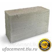 Бетон в ужуре купить плотность цементного раствора м50