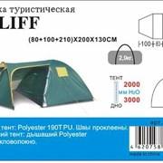 """Палатка 3-х местная """"Cliff"""" SY-А18 фото"""