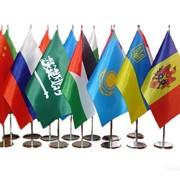 Производство флагов фото