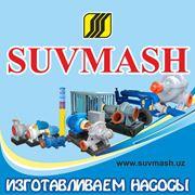 Насосы SUVMASH фото