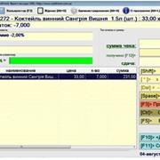Автоматизация бизнес-процессов, программное обеспечение торговых точек, Черновцы фото