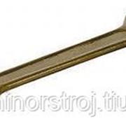 Ключ рожковый 22х24 мм. фото
