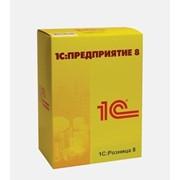 1С:Предприятие 8. Розница для Украины фото