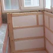 Утепление балконов пенопластом (за 20мм.толщ)