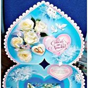 Свадебная открытка фото