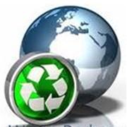 Обоснование объемов выбросов фото