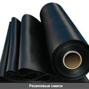 Смеси резиновые, продажа оптом по всей Украине фото