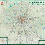 Автомобильная настенная карта Московской области фото
