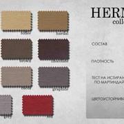 Hermano -Обивка для мебели ,ткань для занавесок ,ткани фото