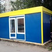 Торговый павильон (киоск) размером 6х4х2,7 цвет синий/желтый фото