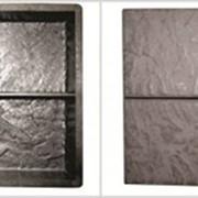Форма для брусчатки Салаир№4 150х150х50 - 4шт. фото