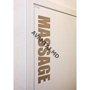 Классическая дверь MDF, арт. 84 фото
