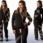 Женский спортивный костюм ЧЕРНЫЙ с цветными полосами (р-ры 48, 50) фото