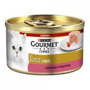 Gourmet 85г конс. Голд Суфле Влажный корм для взрослых кошек Форель и томаты фото