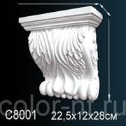 Консоль Перфект C8001 фото