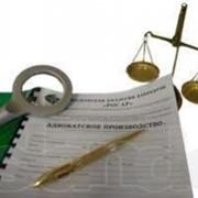Обжалование решений налоговых и других контролирующих органов фото