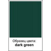 SAPHIR - 20 Краситель Juvacuir, пластиковый флакон, 75мл. (vert fonce) фото