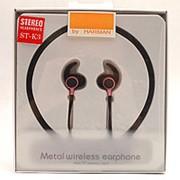 Беспроводные металлические наушники Wireless ST-K3 Pink фото