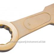 Ключ ударный накидной искробезопасный, взрывобезопасный, бронзовый фото