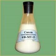 Карбамидоформальдегидная смола КФ-МТ-15 фото