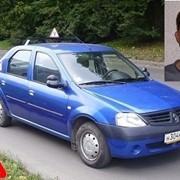Калининград автоинструктор фото