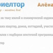 Услуги риелтора на рынке жилой недвижимости в Обуховском районе фото