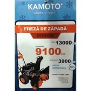 Снегоуборочная машина Kamoto ST 6560E фото