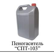 Пеногаситель СПТ-103 фото