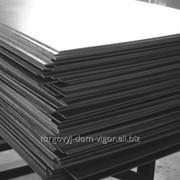 Прокат горячекатаный легированный в листах ТУ 14-15-330-94 фото